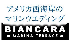 BIANCARA MARINA TERRACE